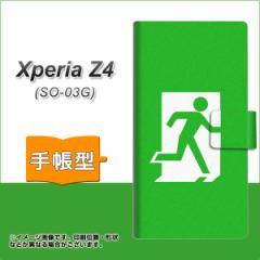 メール便送料無料 XPERIA Z4 SO-03G/SOV31/402SO 手帳型スマホケース 【 163 非常口 】横開き (エクスペリアZ4/SO-03G/SOV31/402SO 共用/