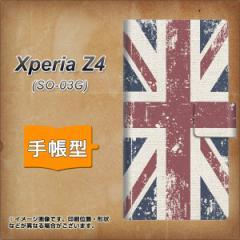 メール便送料無料 XPERIA Z4 SO-03G/SOV31/402SO 手帳型スマホケース 【 506 ユニオンジャック-ビンテージ 】横開き (エクスペリアZ4/SO-