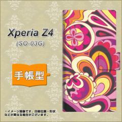メール便送料無料 XPERIA Z4 SO-03G/SOV31/402SO 手帳型スマホケース 【 586 ブローアップカラー 】横開き (エクスペリアZ4/SO-03G/SOV31