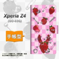 メール便送料無料 XPERIA Z4 SO-03G/SOV31/402SO 手帳型スマホケース 【 AG832 苺パンク(ピンク) 】横開き (エクスペリアZ4/SO-03G/SOV31