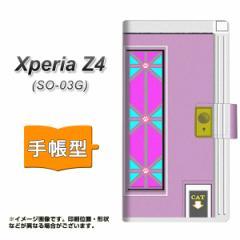 メール便送料無料 XPERIA Z4 SO-03G/SOV31/402SO 手帳型スマホケース 【 YA882 大正ドア02ピンク 】横開き (エクスペリアZ4/SO-03G/SOV31
