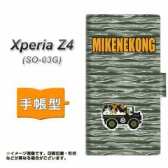 メール便送料無料 XPERIA Z4 SO-03G/SOV31/402SO 手帳型スマホケース 【 YA903 ミケネコング03 】横開き (エクスペリアZ4/SO-03G/SOV31/4