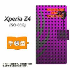 メール便送料無料 XPERIA Z4 SO-03G/SOV31/402SO 手帳型スマホケース 【 YA921 MURDER01 】横開き (エクスペリアZ4/SO-03G/SOV31/402SO