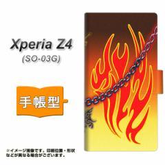 メール便送料無料 XPERIA Z4 SO-03G/SOV31/402SO 手帳型スマホケース 【 YA939 ペンダント 】横開き (エクスペリアZ4/SO-03G/SOV31/402SO