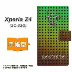メール便送料無料 XPERIA Z4 SO-03G/SOV31/402SO 手帳型スマホケース 【 YA982 ROSARIO_01 】横開き (エクスペリアZ4/SO-03G/SOV31/402SO