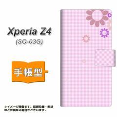 メール便送料無料 XPERIA Z4 SO-03G/SOV31/402SO 手帳型スマホケース 【 YB822 フローラルパターン03 】横開き (エクスペリアZ4/SO-03G/S
