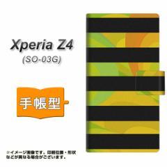 メール便送料無料 XPERIA Z4 SO-03G/SOV31/402SO 手帳型スマホケース 【 YB842 ボーダー03 】横開き (エクスペリアZ4/SO-03G/SOV31/402SO
