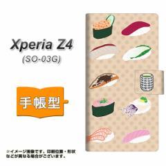 メール便送料無料 XPERIA Z4 SO-03G/SOV31/402SO 手帳型スマホケース 【 YB882 お寿司03 】横開き (エクスペリアZ4/SO-03G/SOV31/402SO