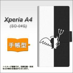 メール便送料無料 docomo XPERIA A4 SO-04G 手帳型スマホケース 【 027 ハーフデビット 】横開き (エクスペリアA4/SO04G用/スマホケース/