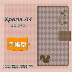メール便送料無料 docomo XPERIA A4 SO-04G 手帳型スマホケース 【 515 リス 】横開き (エクスペリアA4/SO04G用/スマホケース/手帳式)