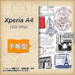 メール便送料無料 docomo XPERIA A4 SO-04G 手帳型スマホケース 【 592 FRANCE 】横開き (エクスペリアA4/SO04G用/スマホケース/手帳式)