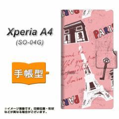 メール便送料無料 docomo XPERIA A4 SO-04G 手帳型スマホケース 【 EK813 ビューティフルパリレッド 】横開き (エクスペリアA4/SO04G用/