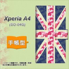 メール便送料無料 docomo XPERIA A4 SO-04G 手帳型スマホケース 【 EK894 ユニオンジャック フラワー 】横開き (エクスペリアA4/SO04G用/