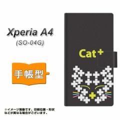 メール便送料無料 docomo XPERIA A4 SO-04G 手帳型スマホケース 【 IA807 Cat+ 】横開き (エクスペリアA4/SO04G用/スマホケース/手帳式)