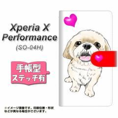 メール便送料無料 docomo Xperia X Performance SO-04H 手帳型スマホケース 【ステッチタイプ】 【 YD974 シーズー03 】横開き (docomo