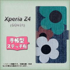 メール便送料無料 au XPERIA Z4 SOV31 手帳型スマホケース 【ステッチタイプ】 【 EK869 ルーズフラワーinデニム 】横開き (エクスペリア