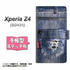 メール便送料無料 au XPERIA Z4 SOV31 手帳型スマホケース 【ステッチタイプ】 【 SC921 ダメージデニム レザータグ 】横開き (エクスペ