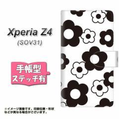 メール便送料無料 au XPERIA Z4 SOV31 手帳型スマホケース 【ステッチタイプ】 【 SC922 デイジー ブラック 】横開き (エクスペリアZ4/SO