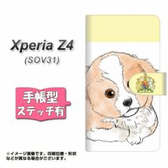 メール便送料無料 au XPERIA Z4 SOV31 手帳型スマホケース 【ステッチタイプ】 【 YD901 ボーダーコリー02 】横開き (エクスペリアZ4/SOV