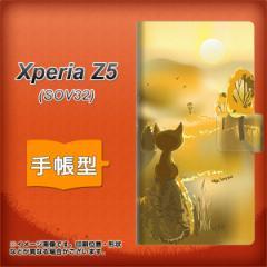 メール便送料無料 au Xperia Z5 SOV32 手帳型スマホケース 【 400 たそがれの猫 】横開き (エクスペリアZ5 SOV32/SOV32用/スマホケース/