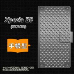 メール便送料無料 au Xperia Z5 SOV32 手帳型スマホケース 【 570 スタックボード 】横開き (エクスペリアZ5 SOV32/SOV32用/スマホケース