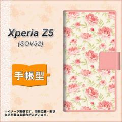 メール便送料無料 au Xperia Z5 SOV32 手帳型スマホケース 【 594 北欧の小花 】横開き (エクスペリアZ5 SOV32/SOV32用/スマホケース/手