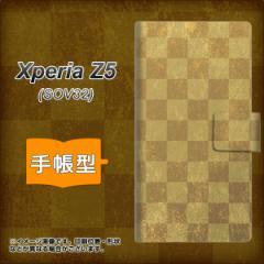 メール便送料無料 au Xperia Z5 SOV32 手帳型スマホケース 【 619 市松模様-金 】横開き (エクスペリアZ5 SOV32/SOV32用/スマホケース/手