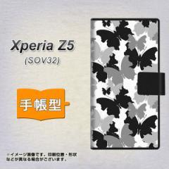 メール便送料無料 au Xperia Z5 SOV32 手帳型スマホケース 【 1336 夜の蝶 】横開き (エクスペリアZ5 SOV32/SOV32用/スマホケース/手帳式