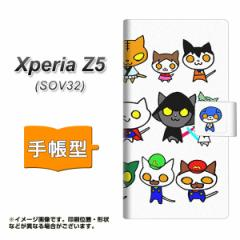 メール便送料無料 au Xperia Z5 SOV32 手帳型スマホケース 【 YC898 マネネコ01 】横開き (エクスペリアZ5 SOV32/SOV32用/スマホケース/