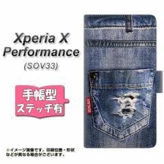 メール便送料無料 au Xperia X Performance SOV33 手帳型スマホケース 【ステッチタイプ】 【 SC921 ダメージデニム レザータグ 】横開き