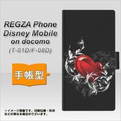 メール便送料無料 docomo REGZA Phone T-01D / Disney Mobile on docomo F-08D 共用 手帳型スマホケース/レザー/ケース / カバー【032