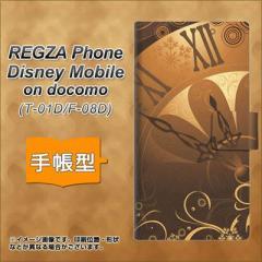 メール便送料無料 docomo REGZA Phone T-01D / Disney Mobile on docomo F-08D 共用 手帳型スマホケース/レザー/ケース / カバー【185