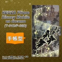 メール便送料無料 docomo REGZA Phone T-01D / Disney Mobile on docomo F-08D 共用 手帳型スマホケース/レザー/ケース / カバー【253