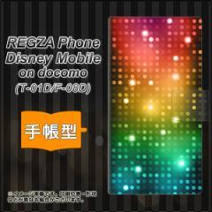 メール便送料無料 docomo REGZA Phone T-01D / Disney Mobile on docomo F-08D 共用 手帳型スマホケース/レザー/ケース / カバー【419