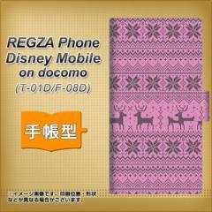 メール便送料無料 docomo REGZA Phone T-01D / Disney Mobile on docomo F-08D 共用 手帳型スマホケース/レザー/ケース / カバー【543