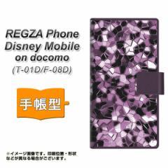メール便送料無料 docomo REGZA Phone T-01D / Disney Mobile on docomo F-08D 共用 手帳型スマホケース/レザー/ケース / カバー【EK837