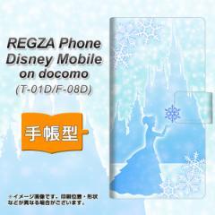 メール便送料無料 docomo REGZA Phone T-01D / Disney Mobile on docomo F-08D 共用 手帳型スマホケース/レザー/ケース / カバー【EK920