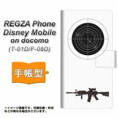 メール便送料無料 docomo REGZA Phone T-01D / Disney Mobile on docomo F-08D 共用 手帳型スマホケース/レザー/ケース / カバー【EK930
