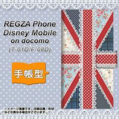 メール便送料無料 docomo REGZA Phone T-01D / Disney Mobile on docomo F-08D 共用 手帳型スマホケース/レザー/ケース / カバー【SC805