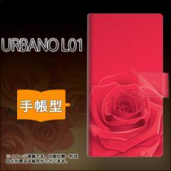 メール便送料無料 au URBANO L01 手帳型スマホケース/レザー/ケース / カバー【395 赤いバラ】(アルバーノ/L01/スマホケース/手帳式)