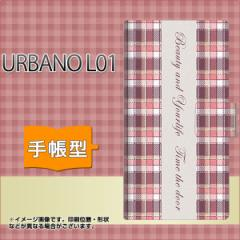 メール便送料無料 au URBANO L01 手帳型スマホケース/レザー/ケース / カバー【518 チェック柄besuty】(アルバーノ/L01/スマホケース/手