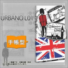メール便送料無料 au URBANO L01 手帳型スマホケース/レザー/ケース / カバー【574 LONDON】(アルバーノ/L01/スマホケース/手帳式)