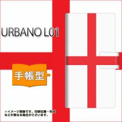 メール便送料無料 au URBANO L01 手帳型スマホケース/レザー/ケース / カバー【677 イングランド】(アルバーノ/L01/スマホケース/手帳式)