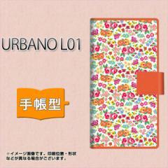 メール便送料無料 au URBANO L01 手帳型スマホケース/レザー/ケース / カバー【777 マイクロリバティプリントWH】(アルバーノ/L01/スマホ