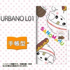 メール便送料無料 au URBANO L01 手帳型スマホケース/レザー/ケース / カバー【CA833 さのまると水玉 ピンク】(アルバーノ/L01/スマホケ