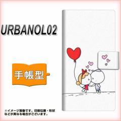メール便送料無料 au URBANO L02 手帳型スマホケース/レザー/ケース / カバー【025 小さな恋の物語】(アルバーノ/L02/スマホケース/手帳