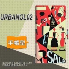 メール便送料無料 au URBANO L02 手帳型スマホケース/レザー/ケース / カバー【459 sale】(アルバーノ/L02/スマホケース/手帳式)