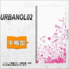 メール便送料無料 au URBANO L02 手帳型スマホケース/レザー/ケース / カバー【631 恋の落書き】(アルバーノ/L02/スマホケース/手帳式)