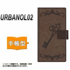 メール便送料無料 au URBANO L02 手帳型スマホケース/レザー/ケース / カバー【EK824 レザー風アンティークキー】(アルバーノ/L02/スマホ