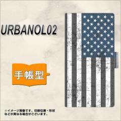 メール便送料無料 au URBANO L02 手帳型スマホケース/レザー/ケース / カバー【EK864 アメリカンフラッグ ビンテージ】(アルバーノ/L02/